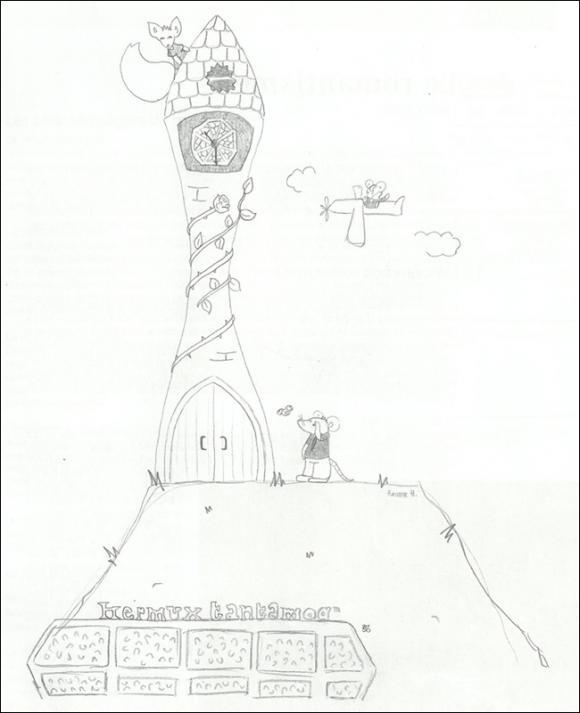http://drawind.cowblog.fr/images/Hermuxcopie.jpg